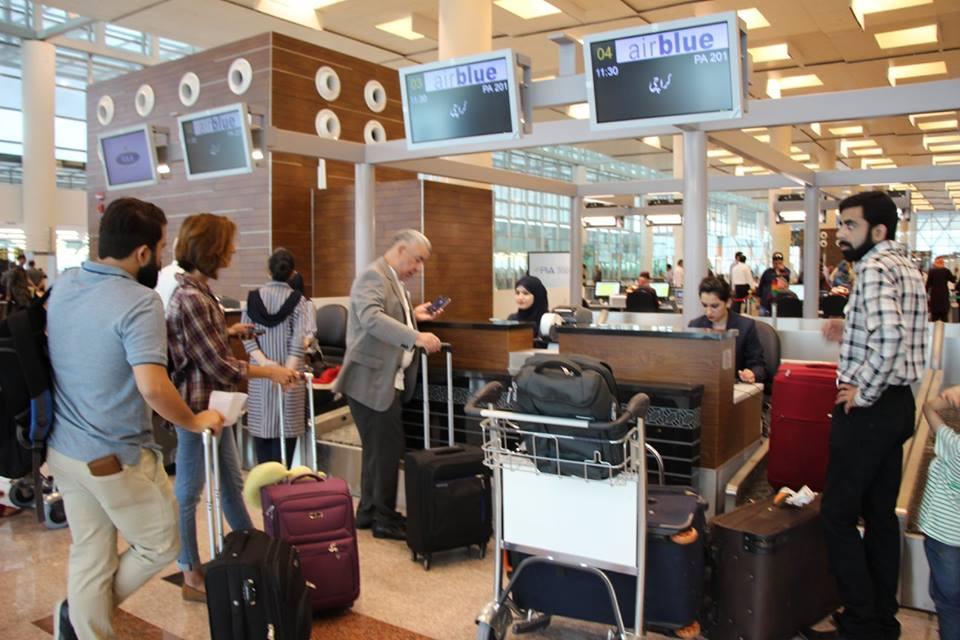 New Abad International Airport