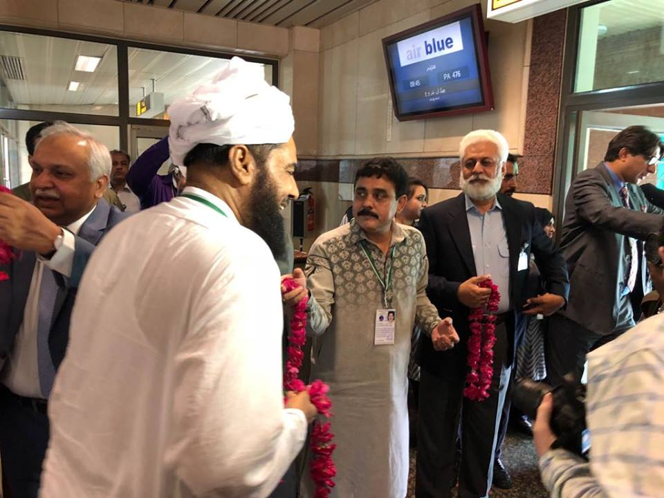 Commissioner Multan Honored The Event And Was Briefed About All Services Facilities For Hujjaj During Their Journey Airblue