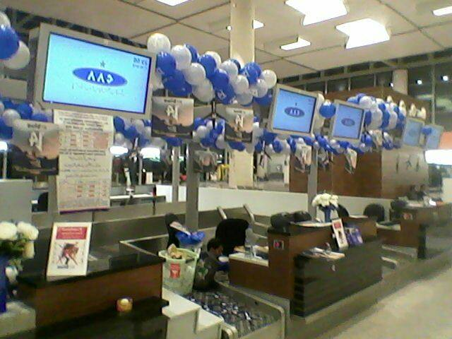 Airblue Turned 14 June 18 2018